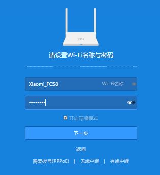 Stigern Net » Blog Archive Got a Chinese only Youth router